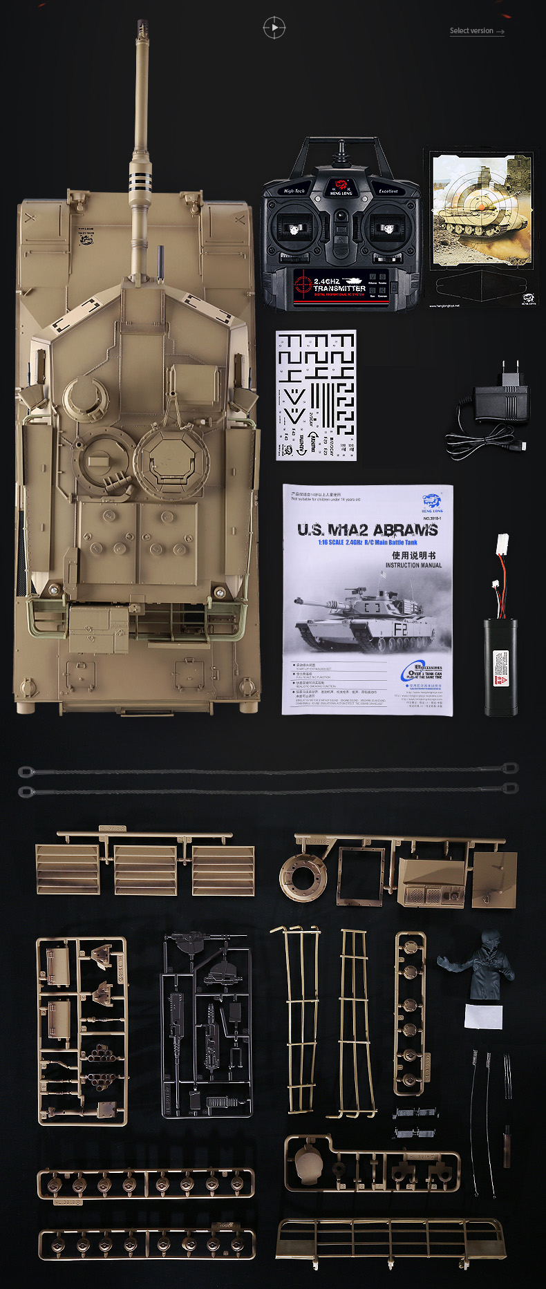 (HL 3918 Basic Plastic Parts Edition) 2.4GHz Radio Remote Control 1/16 Scale Model Tank, HENG-LONG U.S. M1A2 ABRAMS RC Main Battle Tank