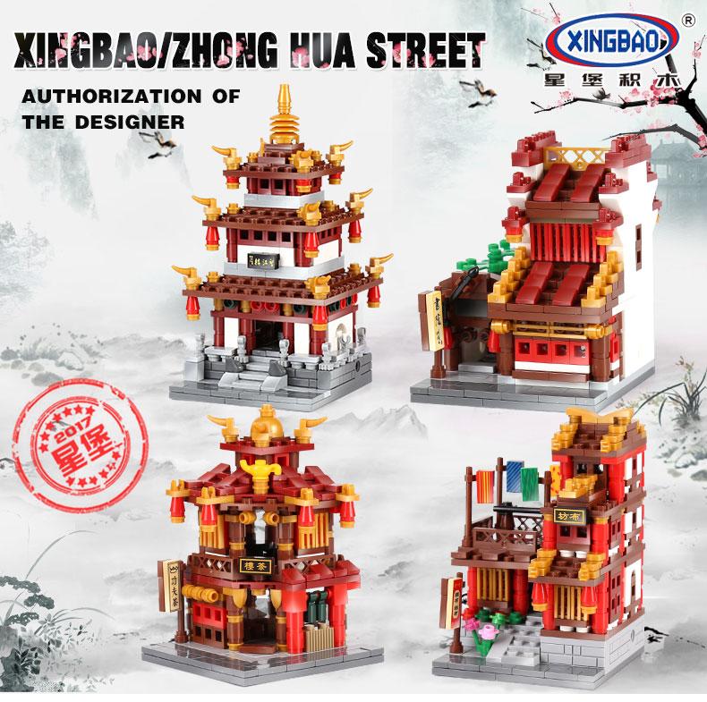 XINGBAO 01102 Zhong Hua Sreet Building Bricks Toy Set