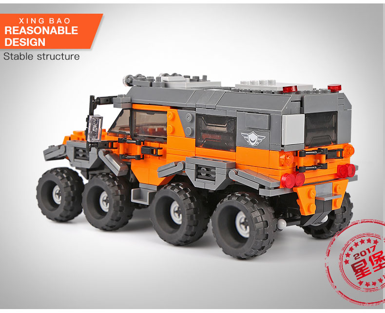 XINGBAO 03027 All-Terrain Off Road Vehicle Building Bricks Toy Set