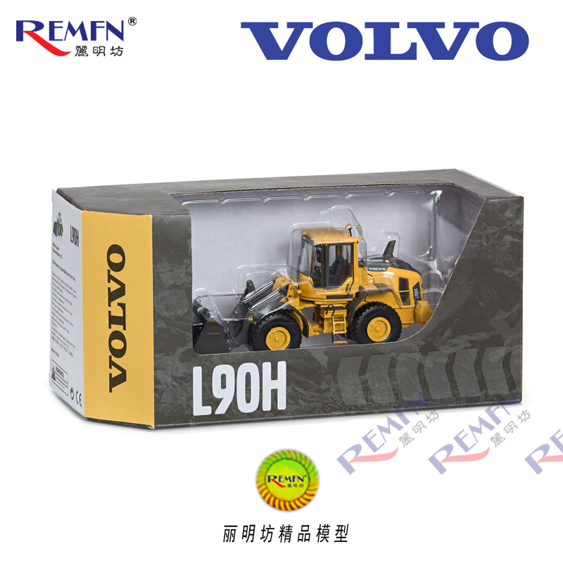 1:50 Scale Diecast Volvo Construction Volvo L90H Wheel Loader Scale Model, VOLVO L90H Construction Equipment, Volvo L90H Wheel Loader Die-cast Scale Model.