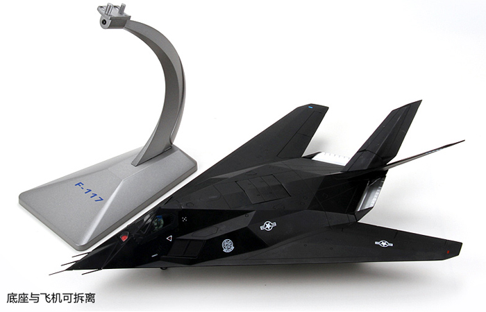 1/48 Scale Modern Military Aircraft Model, US Air Force F-117 Fighter Diecast Model.