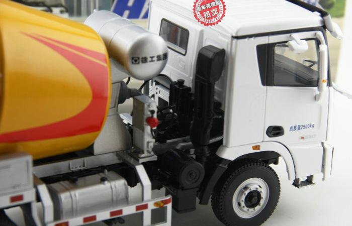 1/24 Scale Model XCMG Hanvan Heavy Truck Concrete Mixer Truck Diecast Model, Zinc Alloy Model Toy.