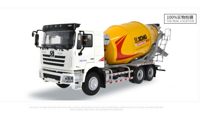 1/35 Scale Model XCMG Hanvan Heavy Truck Schwing Concrete Mixer Truck Diecast Model.