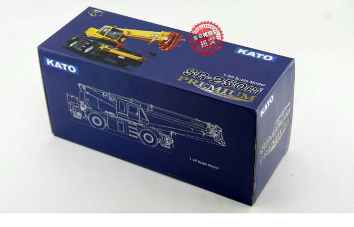 1/50 Scale Model KATO SR-250RI 25 Tons Rough Terrain Crane Diecast Model, Zinc Alloy Model Toy.