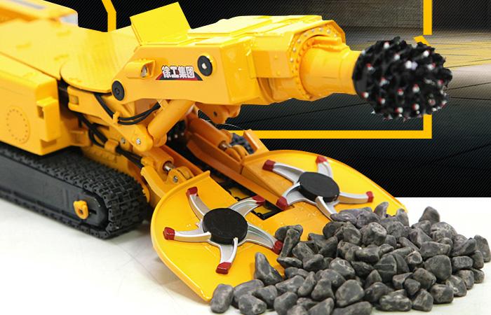 1/50 Scale Model XCMG EBZ200 Roadheader, Engineering machinery Diecast Model.