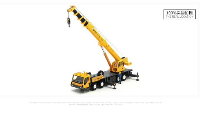 1/50 Scale Model XCMG QY70K Full Hydraulic Truck Crane Diecast Model, Zinc Alloy Model Toy.