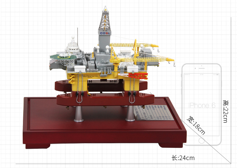 1/700 Scale Model COSL Prospector Deepwater Semi-Submersible Drilling Platform Diecast Model.