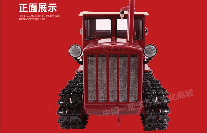 Original Diecast Model Crawler Tractor, Metal Scale Model Tractor For sale.
