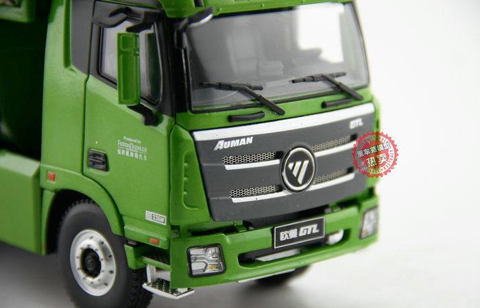 1/36 Scale Foton Daimler Automotive Auman GTL Dregs Transportation Dump Truck Diecast Model, Construction Equipment Model, construction machines Model.