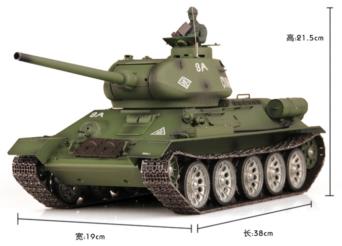 HENG-LONG Toys RC Tank 3909, World War II Soviet Union Russia T-34 Tank 1/16 Scale Model Tank, Airsoft tank, military vehicles, radio control battle tank.