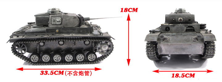 Mato Toys Full Metal RC Tank, Mato 1223-M World War II Germany Panzer III RC Metal Tank.