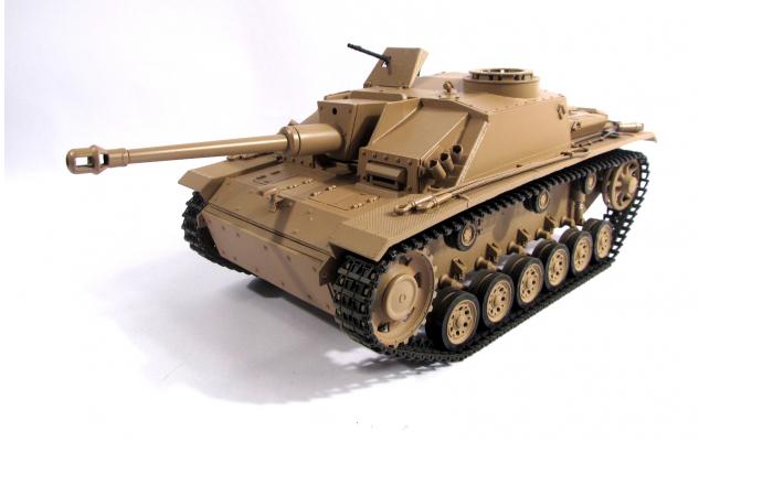 Mato Toys Full Metal RC Tank, Mato 1226-Y World War II Germany Stug III RC Metal Tank.