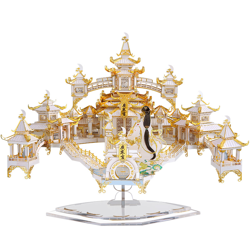 Piececool 3D Metal Jigsaw Puzzle THE MOON PALACE P143 WGK Jigsaw Puzzle for Adults.