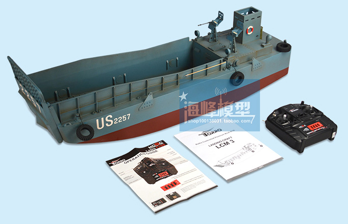 Big Scale 1:16 RC LCM 3. Remote Control WWII US Navy Vehicle Landing Craft Mechanized Mark 3.