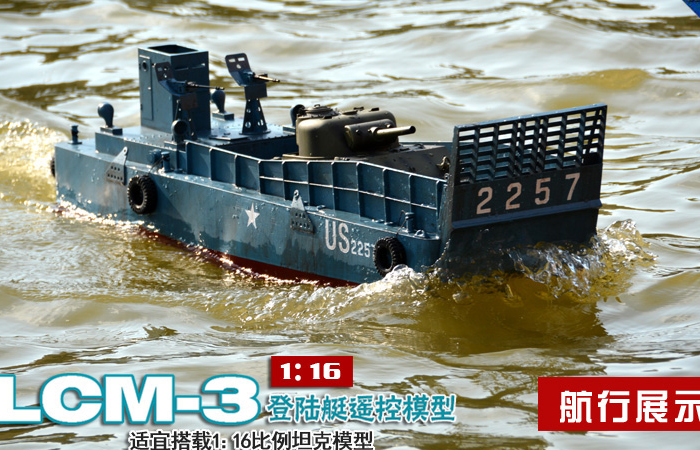 Big Scale 1:16 RC LCM 3  Remote Control WWII US Navy