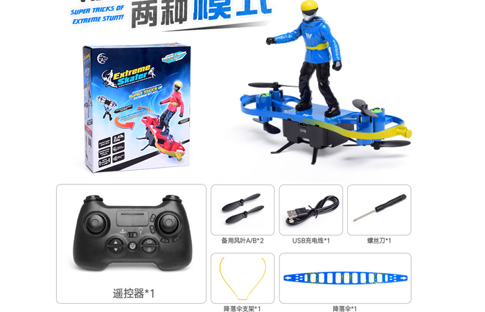 Attop Toys F5 Super Tricks Of Extreme Skater, RC Quadcopter Drone, RC Flying Skateboard, RC Paraglider.