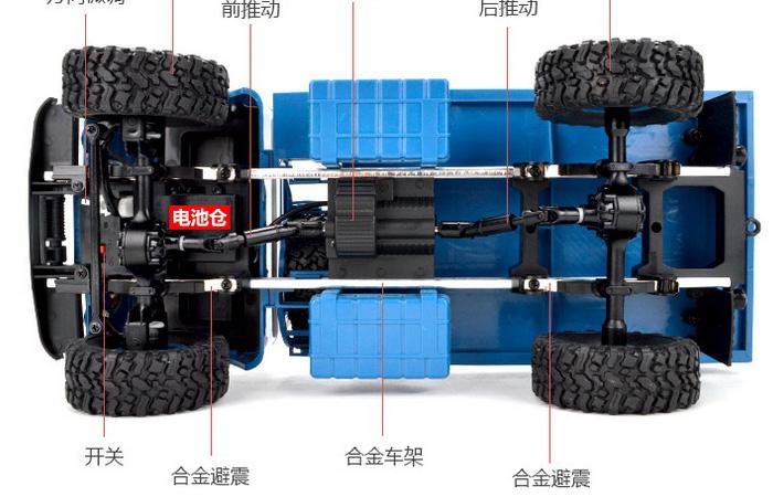 Four-Wheel Drive Rock Cralwer RC Truck, GAZ-66 4WD Remote Control Climbing Car.