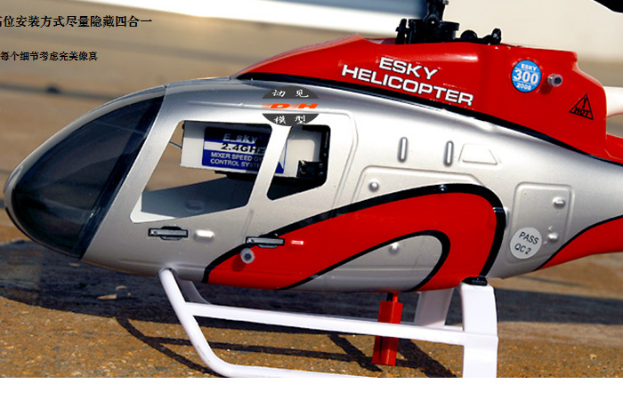 Large Scale Ready To Fly RC Helicopter, Beginner Indoor Outdoor 2.4GHz 4 Channel RC Copter.