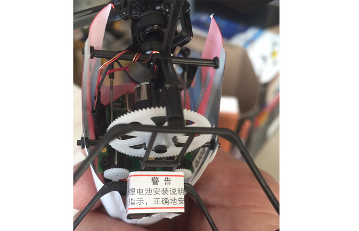 Nine Eagles 4CH SOAR PRO V1 (SOLO PRO V-260A).  4 Channel RC Mini Helicopter, Toy, Gift.