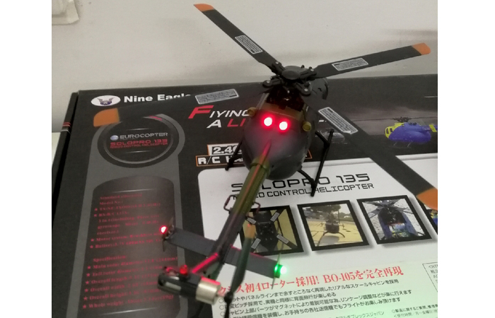 Nine Eagles Solo Pro 135 MBB Bo-105 Light Utility Helicopter RC Scale Model, 6CH, 2.4GHz, 3D.