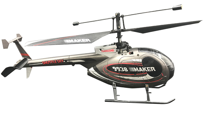 MD 500 Mini RC Helicopter For Beginners And Professionals, Indoor And Outdoor Flight, 4 Channel.