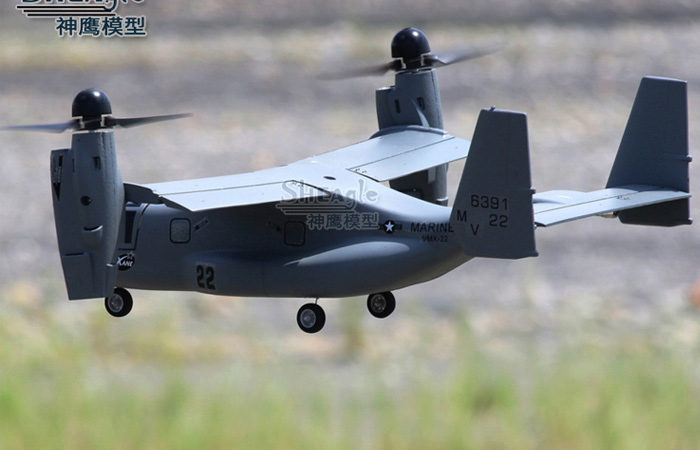 V-22 Osprey American multi-mission, tiltrotor military aircraft with both vertical takeoff and landing (VTOL).