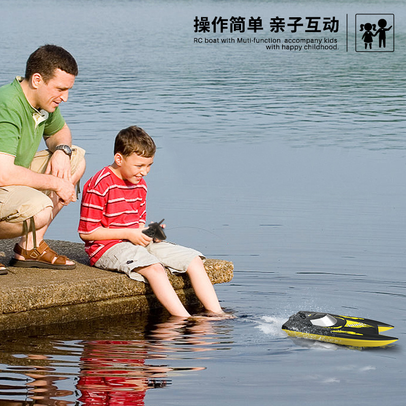 Remote control boat, RC Boat for Kids, RC Speedboat, High speed racing boat, Remote Control Boat for Pool and Lake. Remote Control Toy Gifts for Kids or Adults..