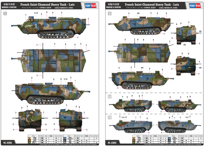 1/35 Scale Model Hobby Boss 83860 French Saint-Chamond Heavy Tank Plastic Model kits.
