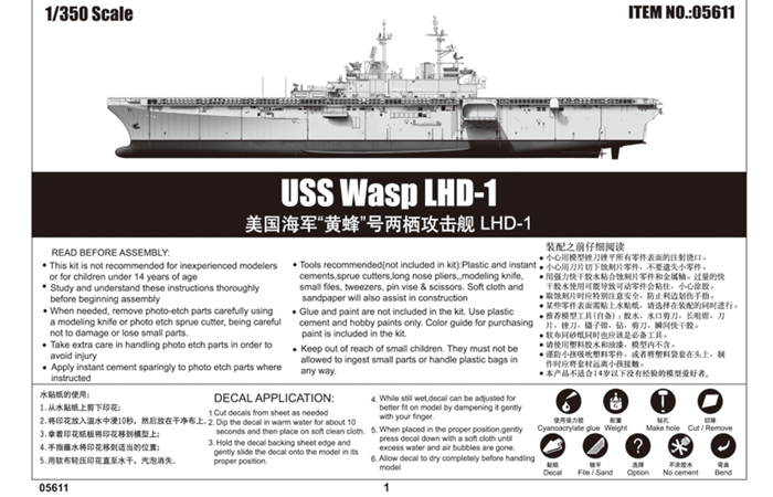 TRUMPETER Plastic Model kits 05611, 1/350 Scale USS Wasp LHD-1 Amphibious Assault Ship Model Kit Scale Model
