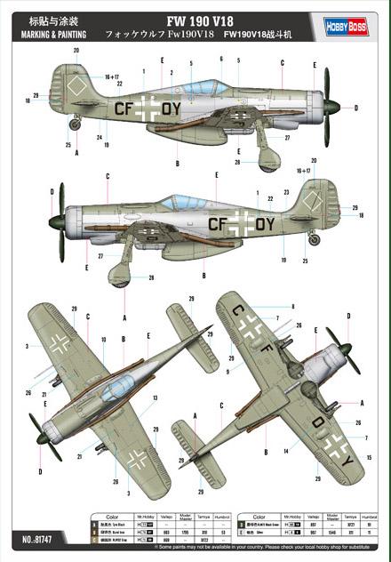 1/48 Scale Model Hobby Boss 81747 FW 190 V18 High-Altitude Fighter Plastic Model kits.