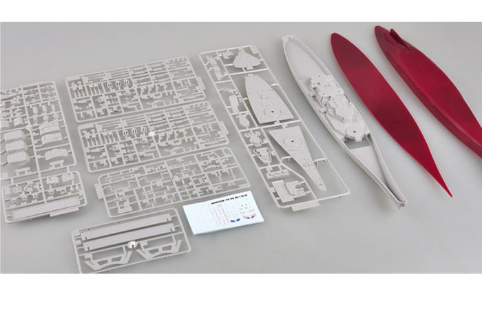 TRUMPETER Plastic Model kits 05702, 1/700 Scale US Battleship BB-62 New Jersey 1983 Bar Code Model Kit, Scale Model