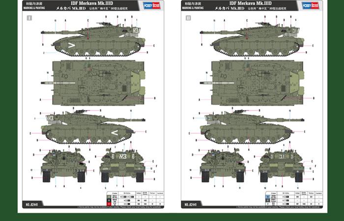 Hobby Boss 82441 Plastic Model kits, 1/35 Scale IDF Merkava Mk.IIID MBT (Main Battle Tank) Plastic Model Kit, Tank Scale Model