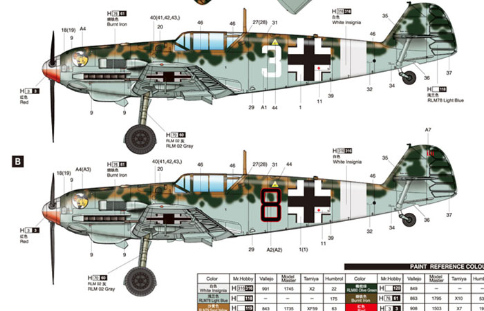 TRUMPETER Plastic Model Kit 02290, WWII German Messerschmitt Bf 109E-4/Trop BarCode Plastic Model  Kit Fighter Scale Model, Static Aircraft Model.