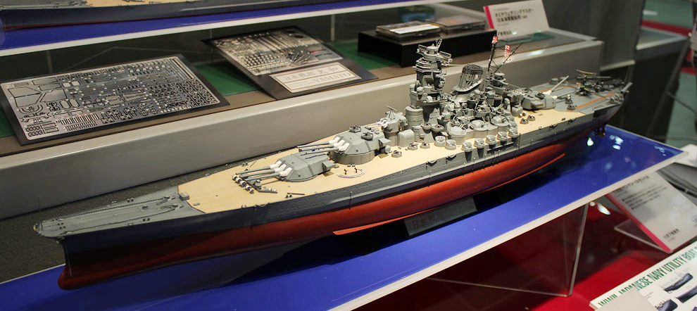 Tamiya 78025 Plastic Scale Model Kit, 1/350 Scale WWII Japanese Battleship Yamato.