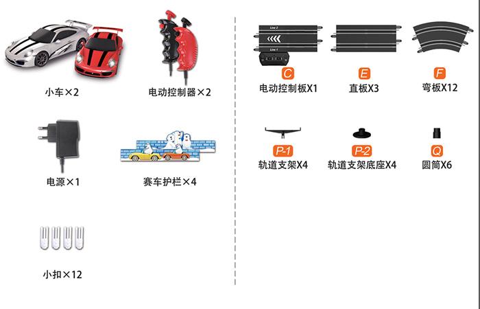Top-Racer AGM MR-01 Slot Car Racing Sets, Remote Control Car Racing Track, Kids Toys Car Raceway.