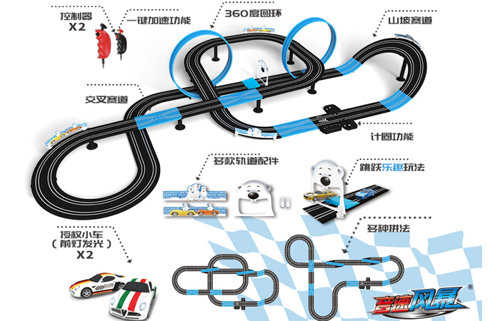 Top-Racer AGM MR-04 Slot Car Racing Sets, Remote Control Car Racing Track, Kids Toys Car Raceway.