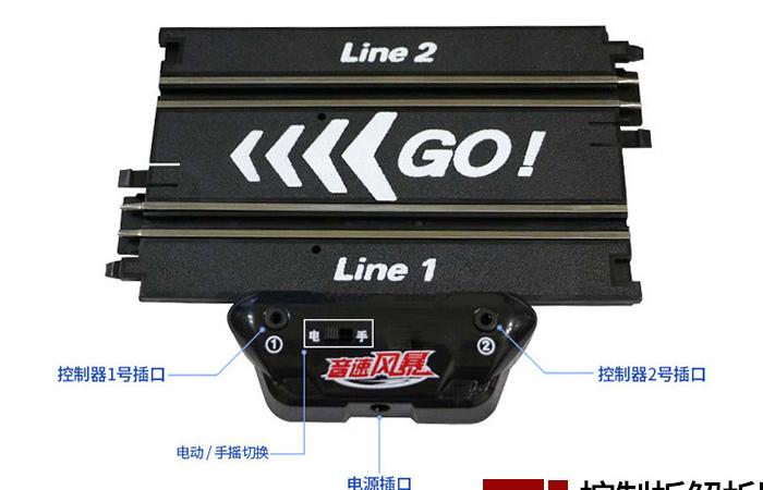 Top-Racer AGM TR-015 Slot Car Racing Sets, Remote Control Car Racing Track, Kids Toys Car Raceway.