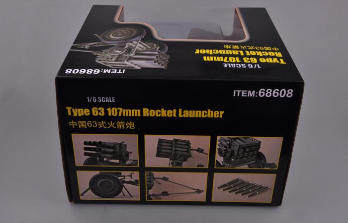 Merit International 68608, 1/6 Scale Model Type 63 107MM Rocket Launcher Static Model