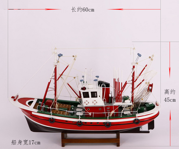 Wooden Mediterranean-Style Fishing Boat Scale Model, Wood Crafts, Wooden Decorations.