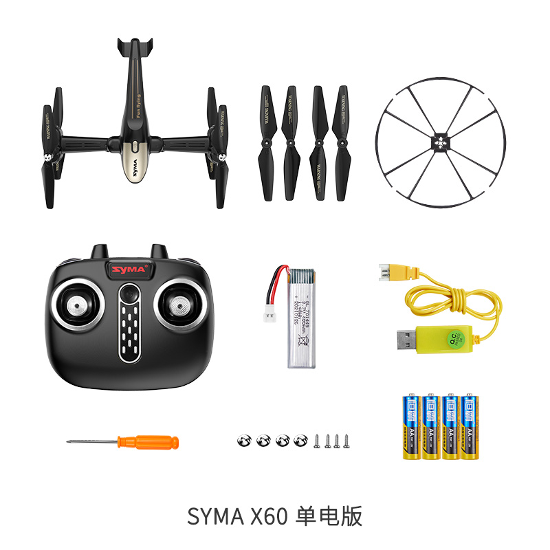 Quad-rotor remote control helicopter, RC quadcopter with camera, remote control aircraft, The best helicopter toy, The best gift for children.