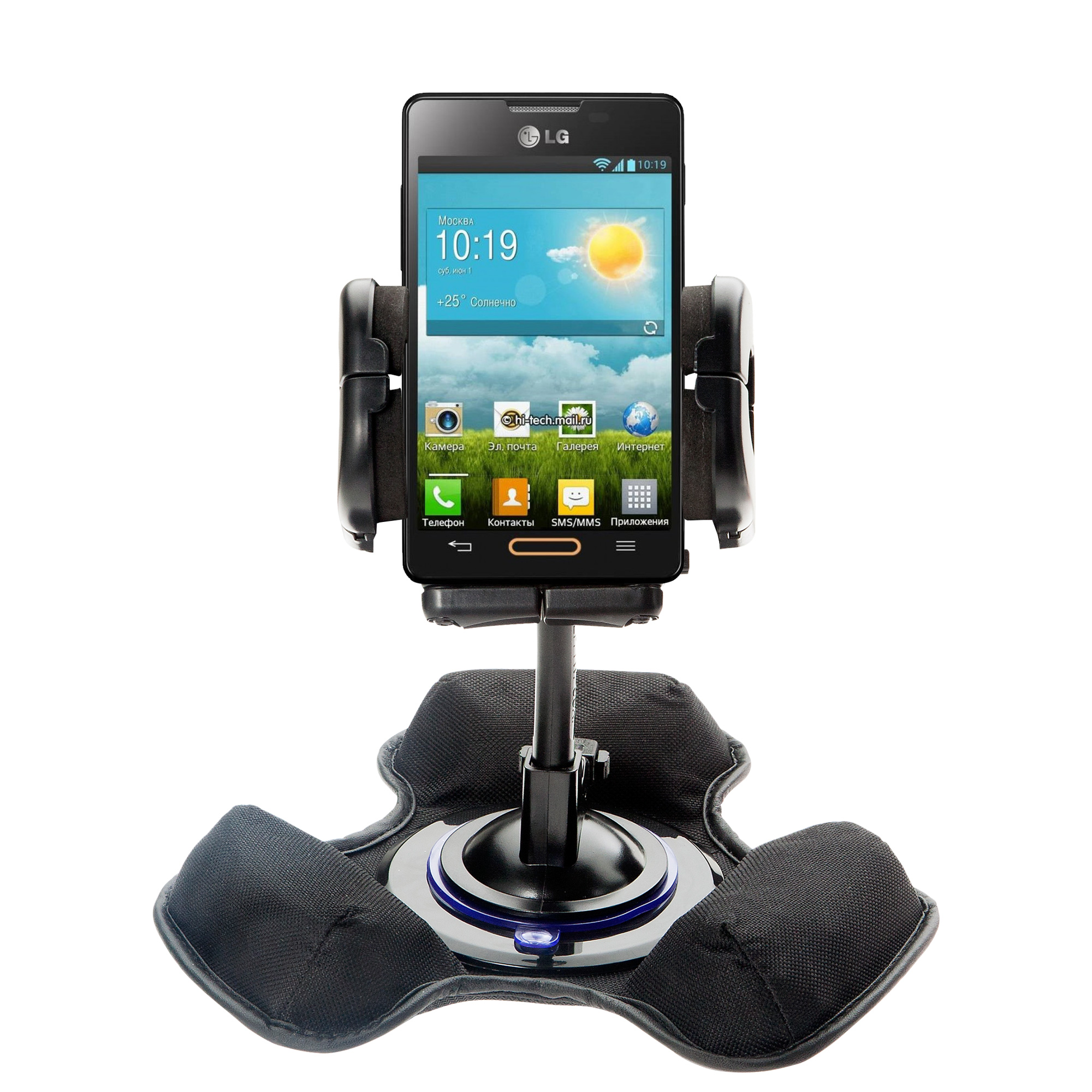 Dash and Windshield Holder compatible with the LG Optimus L4 II
