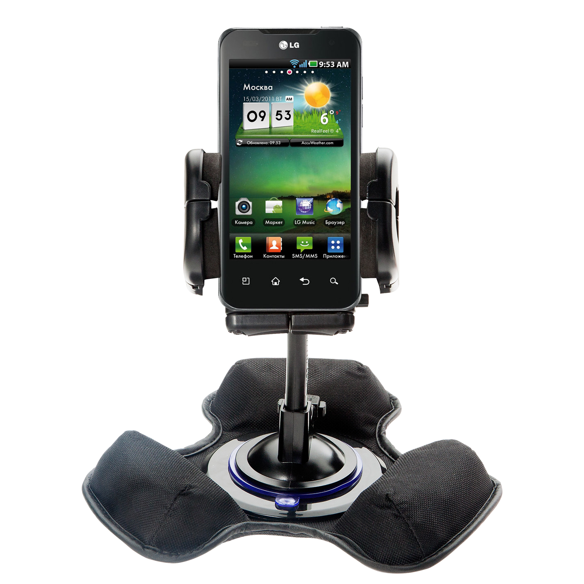 Dash and Windshield Holder compatible with the LG Optimus Two