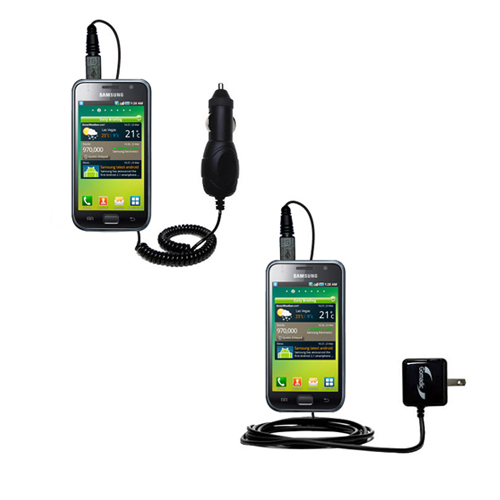 Car & Home Charger Kit compatible with the Samsung Galaxy S
