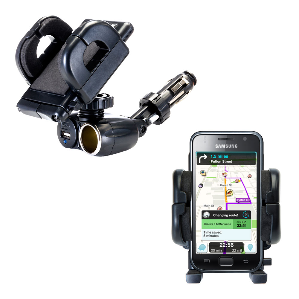Cigarette Lighter Car Auto Holder Mount compatible with the Samsung Galaxy S