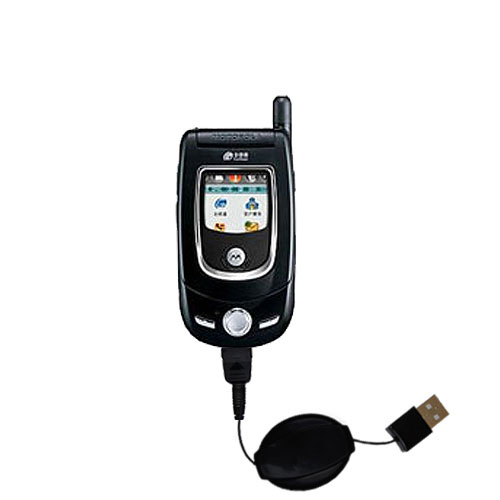 Retractable USB Power Port Ready charger cable designed for the Motorola V557 and uses TipExchange