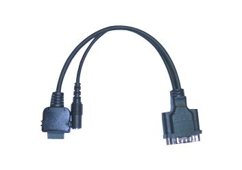 HP iPAQ Serial Adapter Cable w/Power